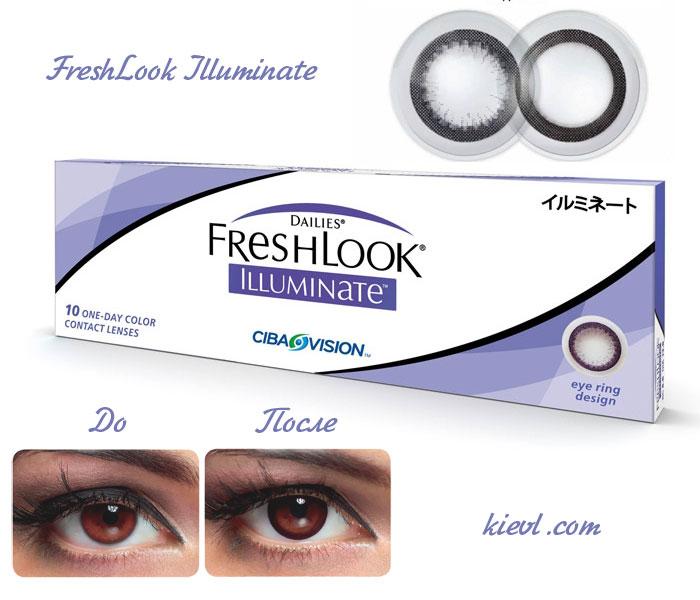 Лінзи FreshLook Illuminate купити Київ одноденні 5b1c2cf28252b