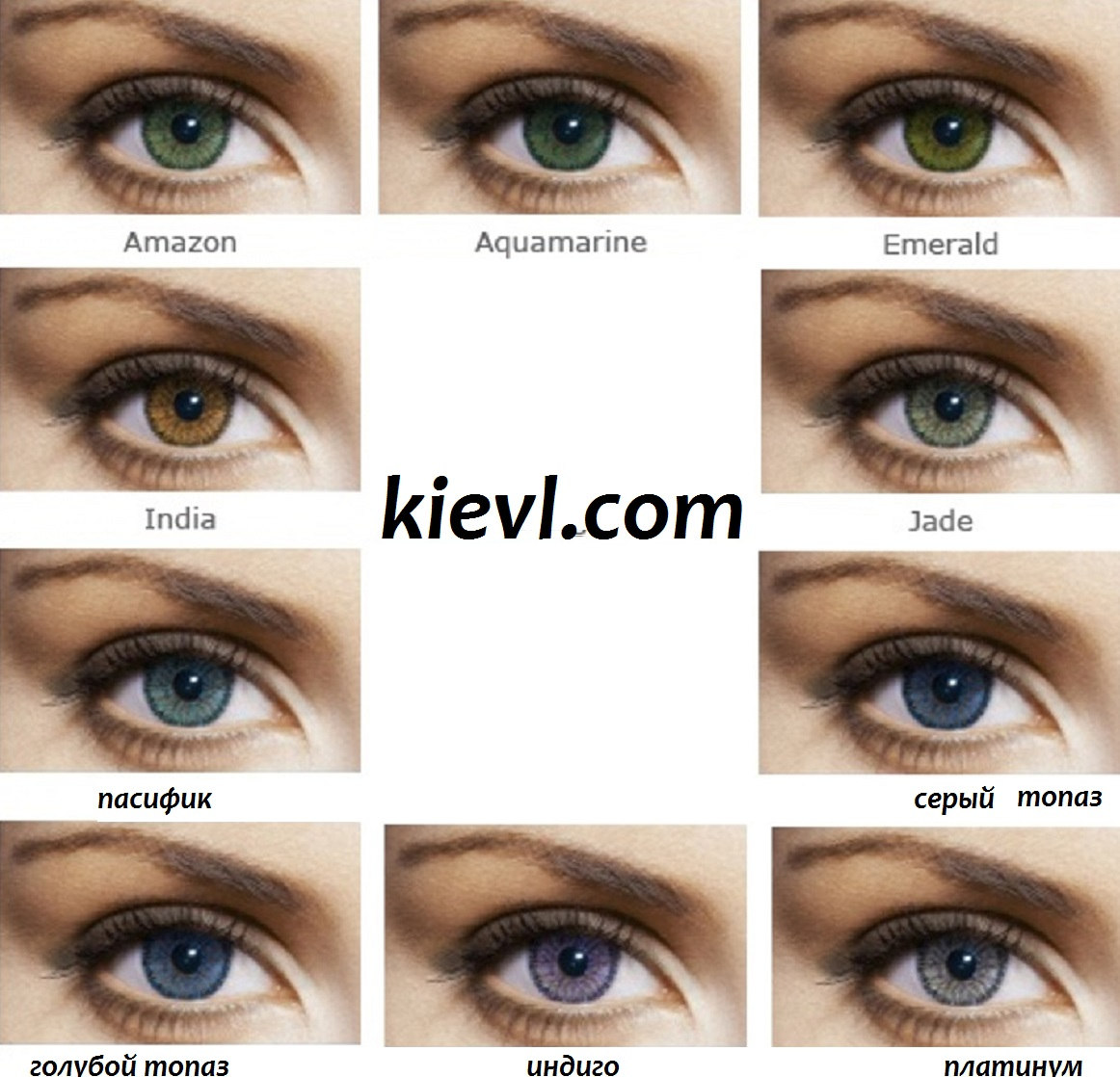 Цветные контактные линзы для светлых глаз Soflens Natural Colors 28dfa58e9e992